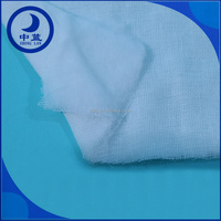 Wound Care Gauze Pad Medical Gauze