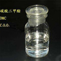 Dimethyl Carbonate C3H6O3 used in Pharmaceutical and Pesticide