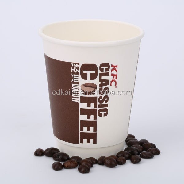 disposable ripple paper cup wholesale espresso coffee for double wall paper cup