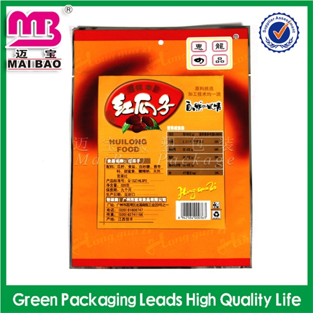 attractive and durable mr. nice guy spice herbal incense bag