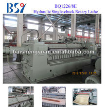BQ1226/8E Wood Veneer Peeling Machine for sale