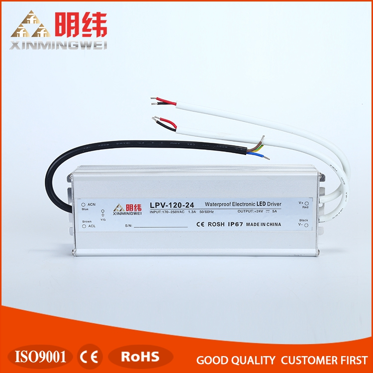 LPV-120-24 electric recliner waterproof led power supply, 24v 5a switching module power supply