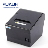 fast delivery pos system thermal printer in high printing speed 250mm/sec with standard package