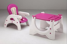 Modern appearance baby rocker plastics chairs bamboo chairs for babies