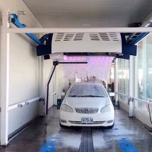 Touch free automatic car washing in Taiwan