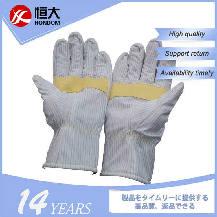 Chinese Import Sites High Heat Resistant Gloves