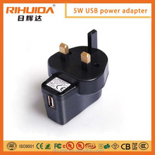 5V 1A 2A USB travel charger ac dc power adapter