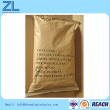 Copper edta chelate (copper disodium edta)