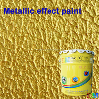 water based acrylic resin rough texture spray gold metallic paint