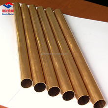 Full Hard C21000 Seamless Decorated Brass Tube