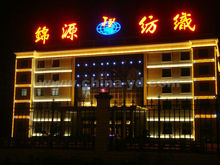 lighting project made by factory in China using waterproof led work light bar