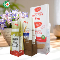 Packaging Paper Flour Bags Is Large Kraft Brown Bag with Flat Bottom
