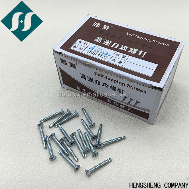 MiaoLai A steel nail box-packed Drlling screw.fastener