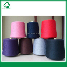 Item WX-00379 cotton polyester belended yarn/ friction spinning yarn/ glove knitting yarn