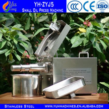 Food Grade Stainless Steel YH-ZYJ5 Almond Oil Press Machine/Small Cold Press Oil Machine/Black Seed Oil Press Machine