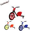 COOLBABY 360 degree drifting mini trike scooter 4-6 kids