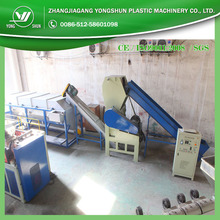Waste PP/PE plastic film wove bags crushing washing recycling drying machine with price