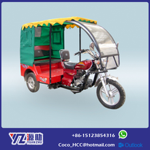 Trike Passenger 3-Wheeler Motorized tricycle For Sale