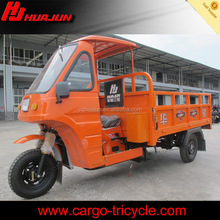 Hot selling cargo tricycles with cabin/Driver motoryccle cab 3 wheeler motorcycle