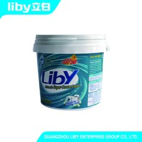 Liby Super Concentrate Detergent Powder ( Suitable to washing machine 900g)