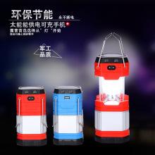 Free Shipping Solar Power Outdoor Camping LED Light 6LED Rechargeable Camping Lantern Tent lamp Best Outdoor Protable Tent Lamp