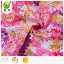 hot sale goat print fabric print cotton fabric for apparel