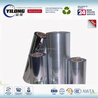 Durable heatpreservation pet heat transfer film noise reduction