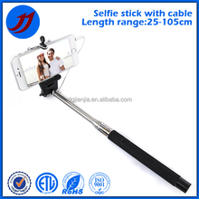 High profit margin hand held selfie stick with cable
