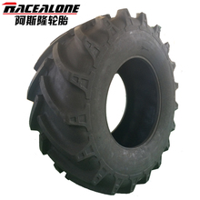 china harvest tractor tires 420 90 30 agriculture harvest radial tyres for sale