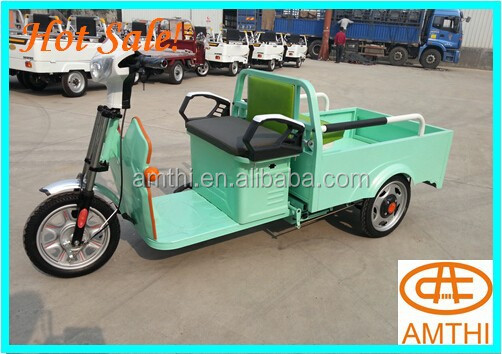 2015 Popular Three Wheel Motorcycle Cargo Tricycle Battery Powered With Cheap Price,Amthi