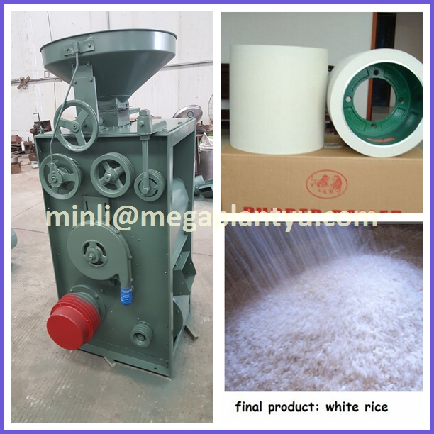 SB-10D small satake parboiled rice rice plants machinery price /rice mill price