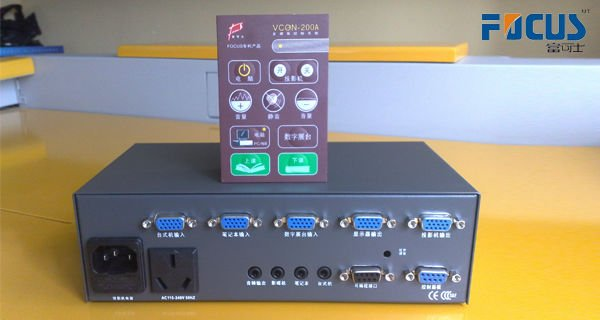 multimedia Central Control System/teaching central controller