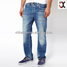 2015 fashion denim jeans men JXQ718