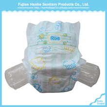 OEM Brand Baby Diapers Wholesale Disposable Free Adult Baby Diaper Sample