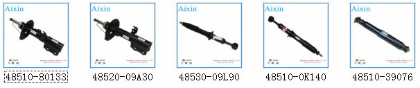 AIXIN Auto Front Shock Absorber for TOYOTA HIGHLANDER OEM 48510-09X50