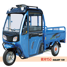 2017 China's new energy popular adult electric tricycle 48V 800W Yinhe 150