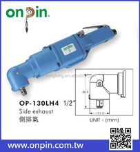 OP-130LH4 (Double Rocking Dog Type) 1/2 Inch Big Power Angle Air Impact wrench