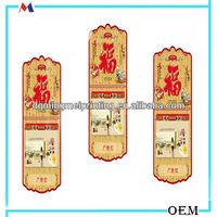 India aimed classical paper wall calendar manufacturer