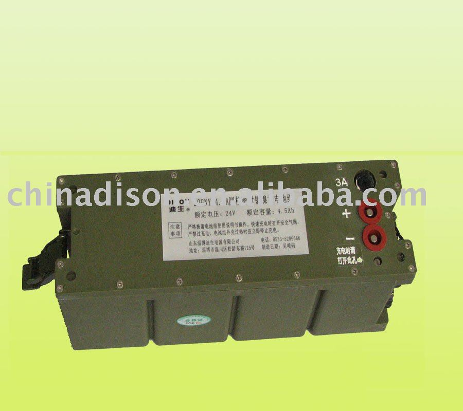 Military 24V 4500mAh High Capacity Ni-Cd Storage Battery Pack