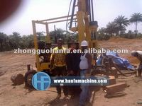 Super star ,Best seller drilling machine !!! HF-3 trailer mounted deep water well drilling rigs