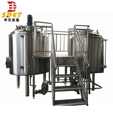 insulated mash tun beer brew kettle industrial brewing equipment system