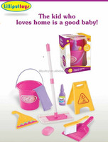 The Small Family Cleaning Tool Toys Play Set For Kids