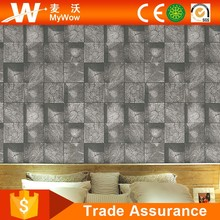 Latest Burqa Designs Pictures Guangzhou 3D Wall Paper Price