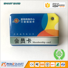 Rewritable NFC Tags Memory Shaped Smart Epoxy Card With Key Ring