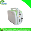 Medical family and industrial portable oxygen machine