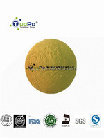 high protein and amino acid inactive yeast powder for animal feed