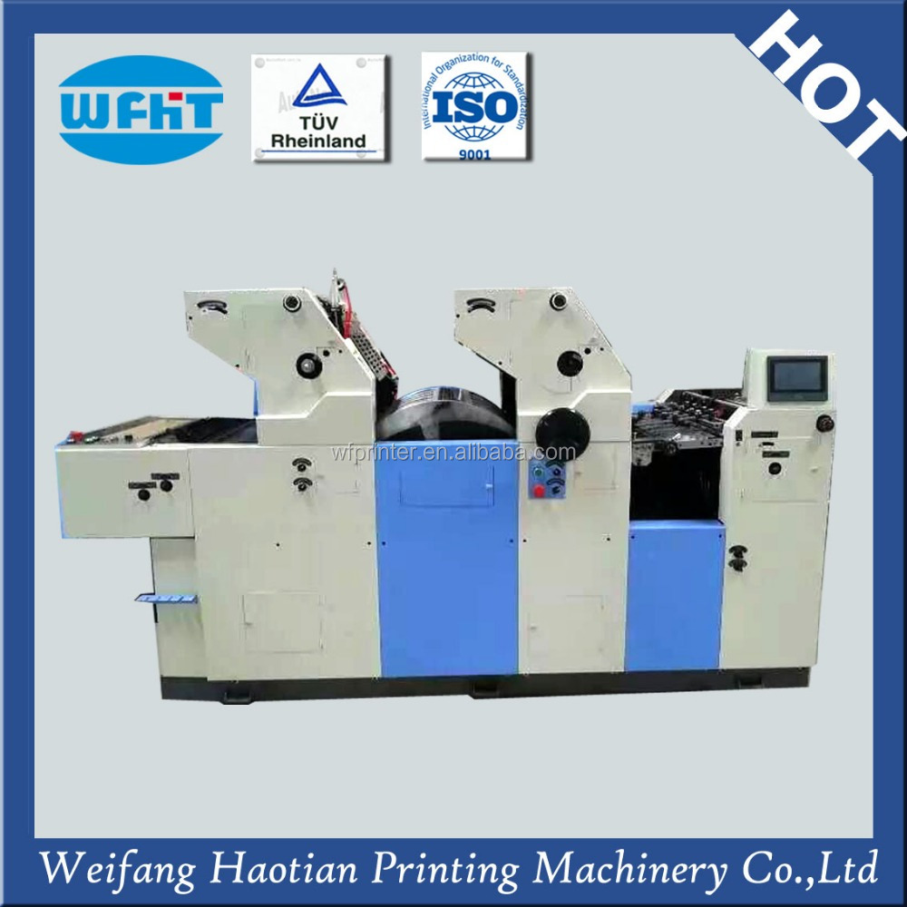 HT247 2016 new professional offset machine hamada, offset printing machine price in india