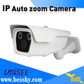 Bessky auto zoom 4MP IP Camera with 2.8-12mm Varifocal Infrared 4MP IP Camera