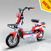 /product-detail/xuanmai-tdt559z-simple-styles-350w-48v20ah-lead-acid-battery-27km-h-safe-speed-environmental-electric-moped-with-14-inch-tire-60715821012.html