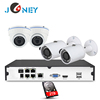 5 megapixel 4 channel ip cameras and nvr cctv security system